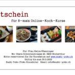 8回のオンライン料理教室